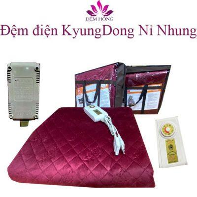 Đệm điện Nỉ Nhung Kyungdong chất lượng cao